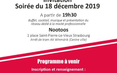 18/12/19 : Save the date, soirée événement
